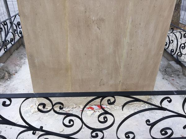 monumento-dámaso-02